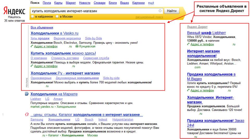 Контекстная реклама запросы google analytics and adwords